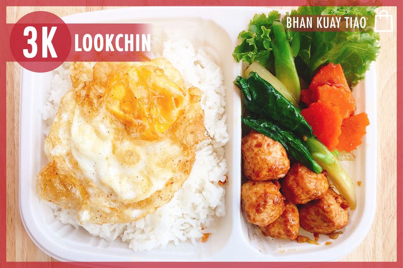 Pad ShrimpBall&HK Kale&Egg