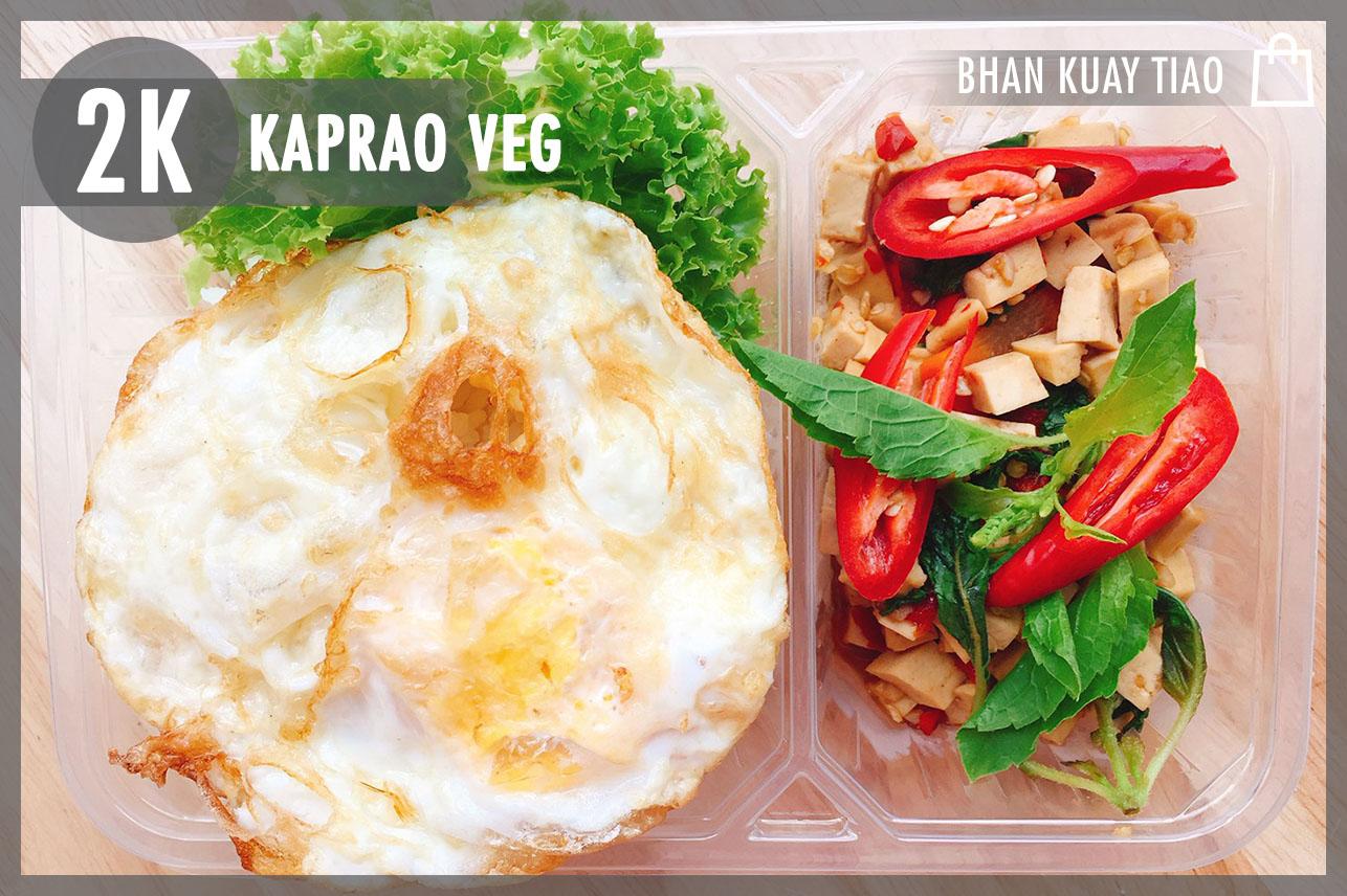 Kaprao Tofu & Egg