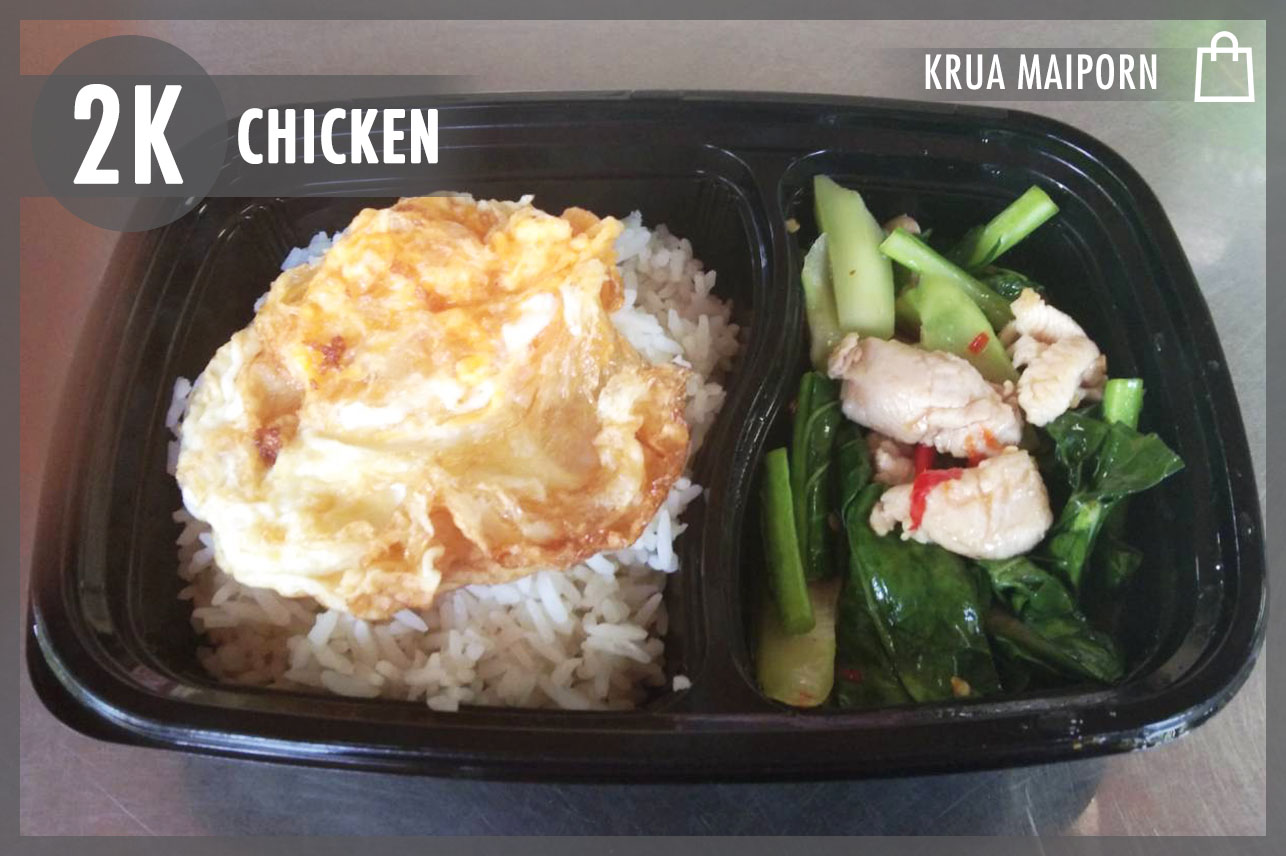 Pad Chinese Kale W/Chicken&Egg