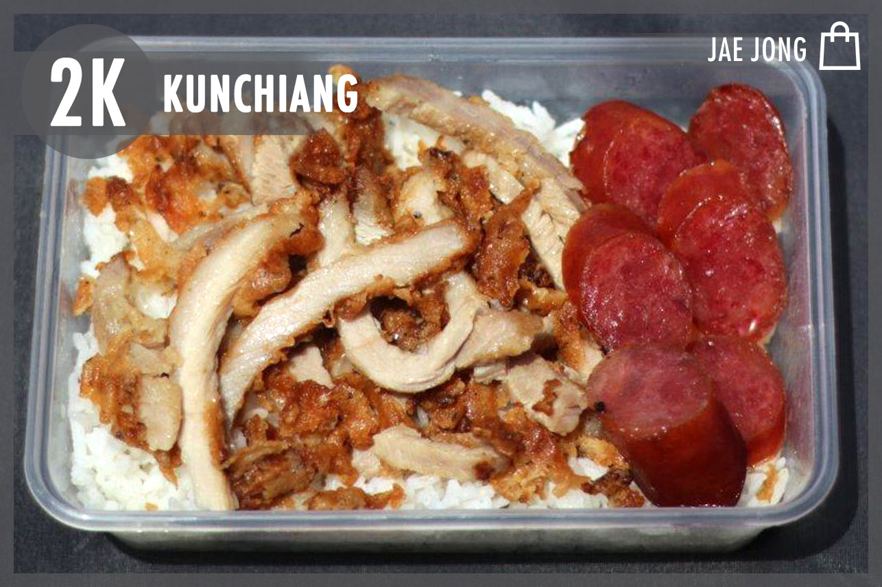 Fried Pork & Chinese Sausage