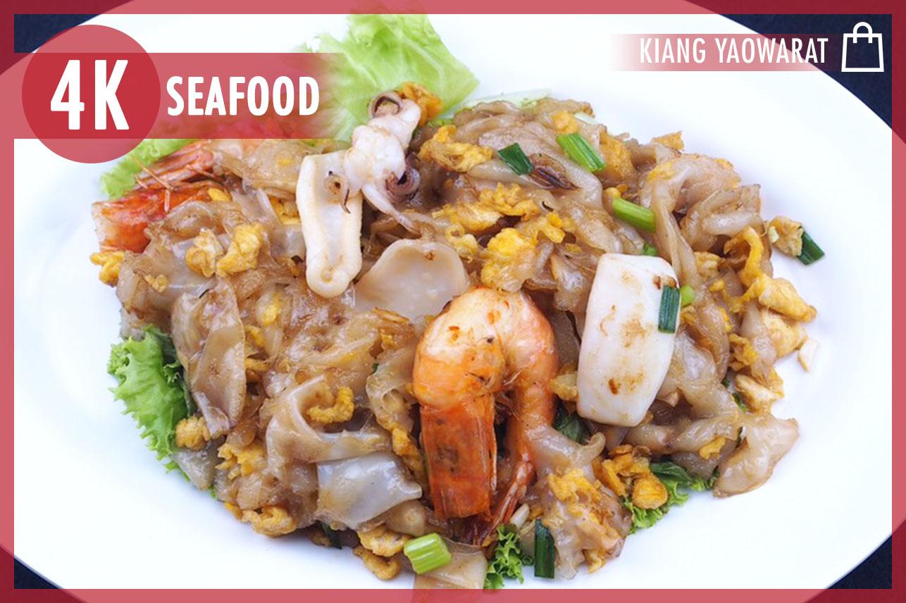 Kuay Tiew Kua Seafood