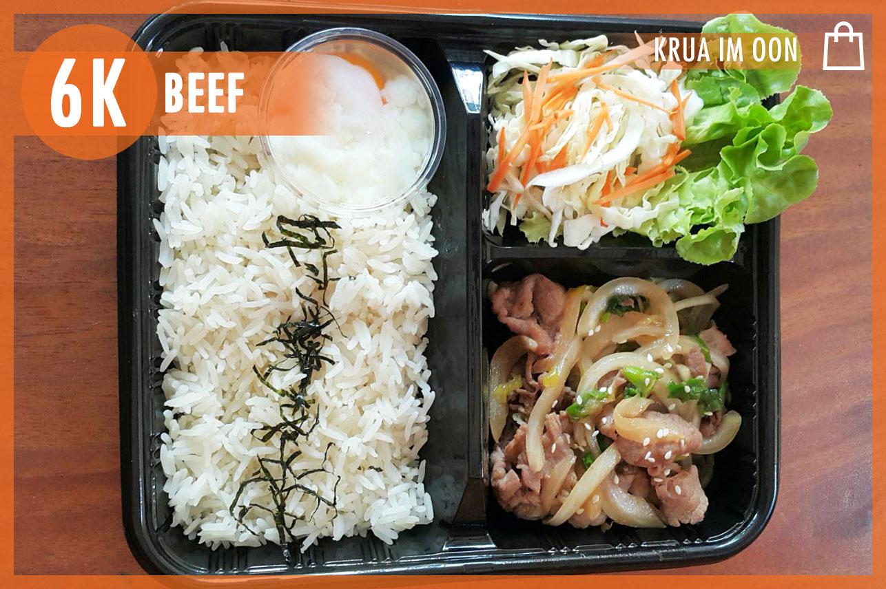 Stir Fried Beef Jap Rice&Onsen