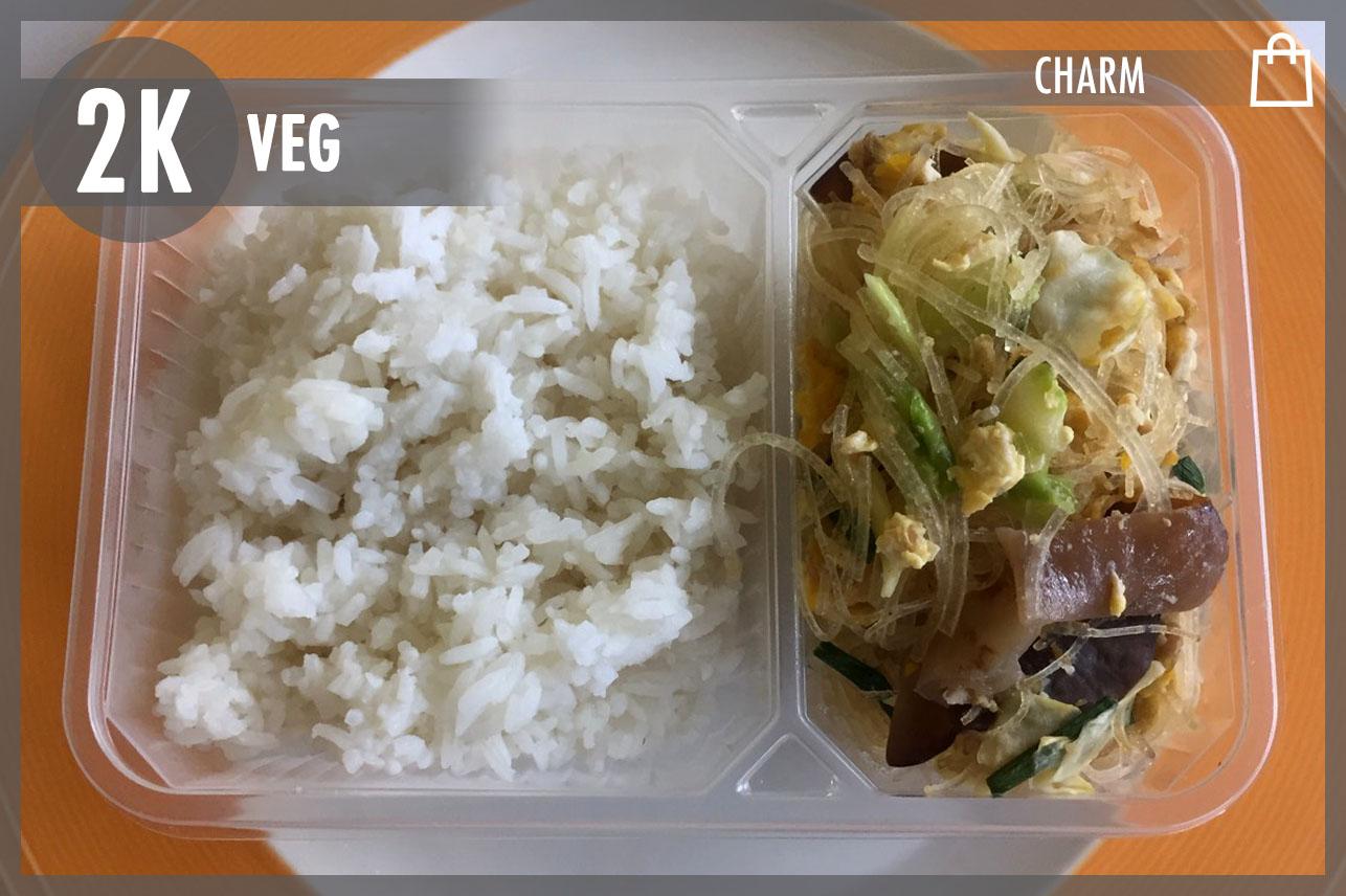 Pad Woon Sen w/ Egg & Rice