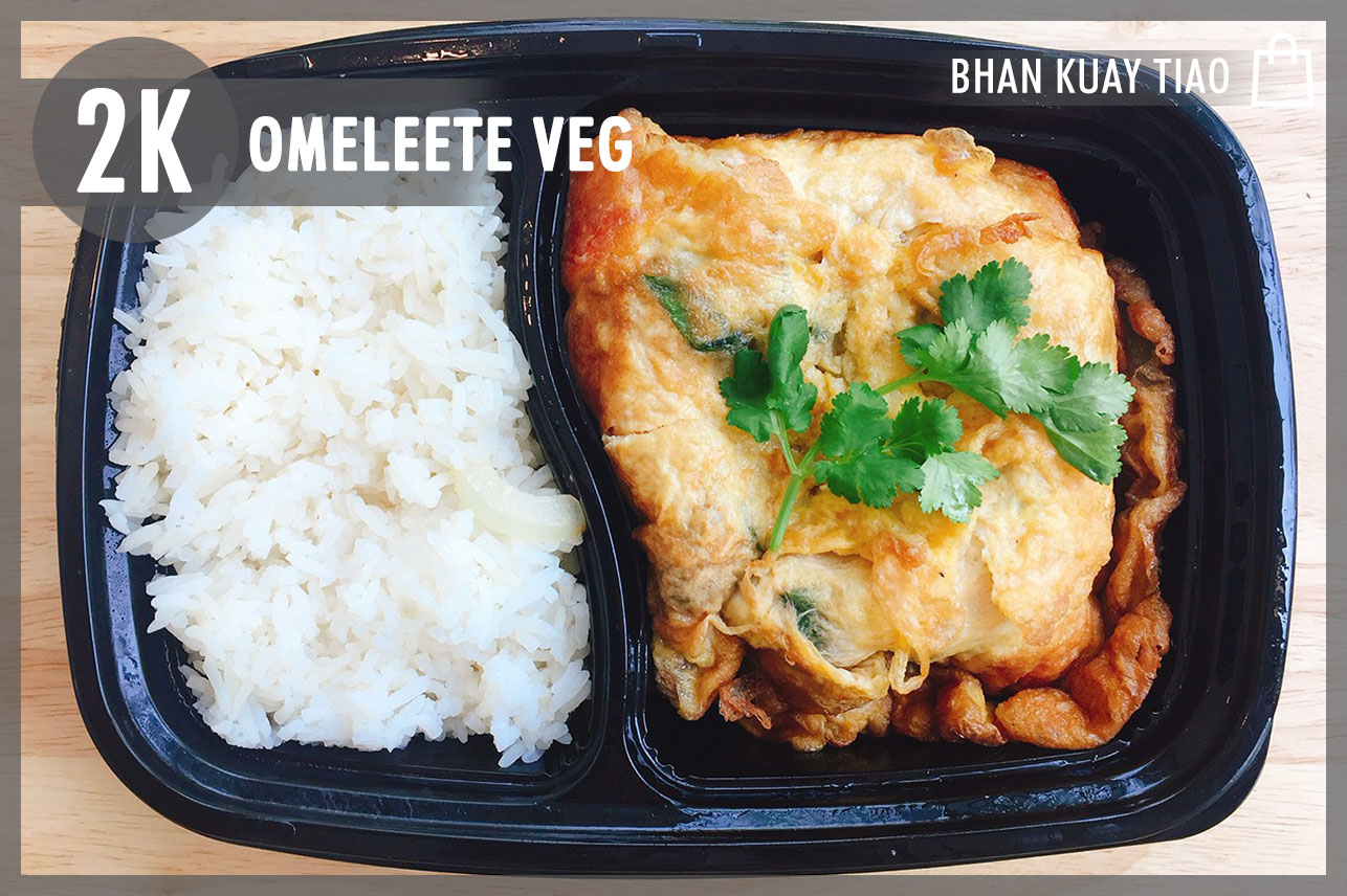 Omelette W/Mixed Veggies