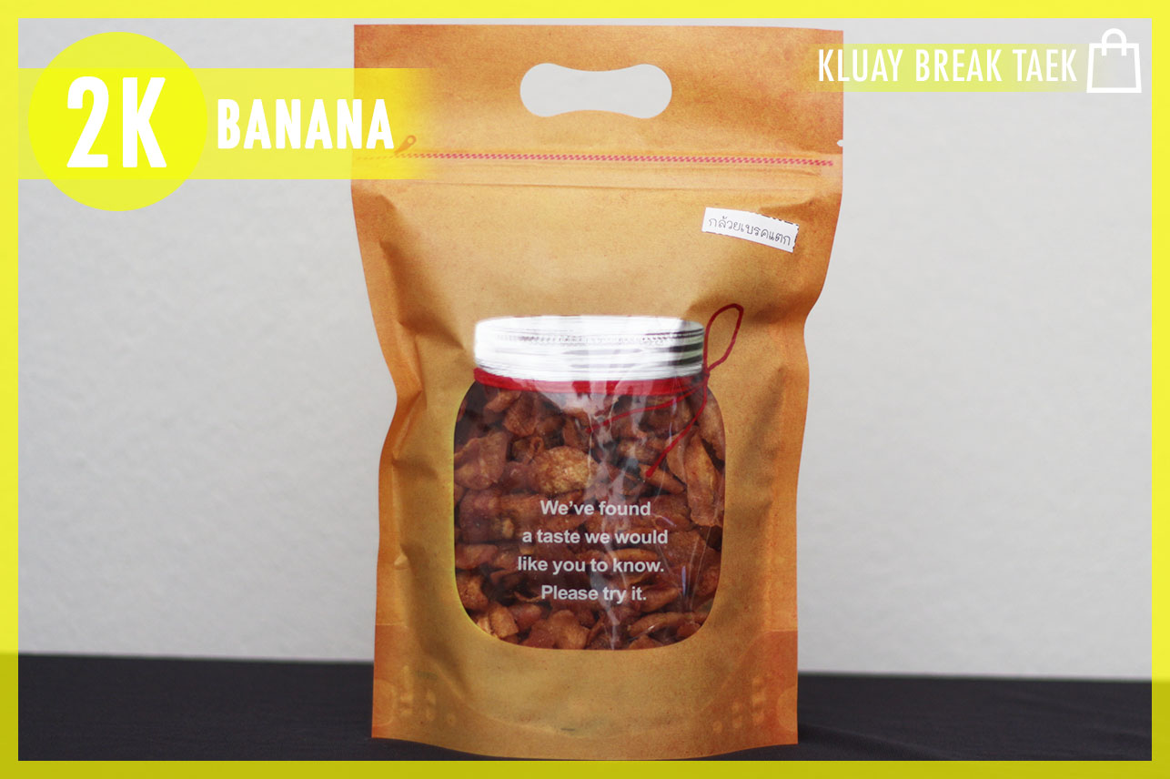 Butter Banana chips 130g