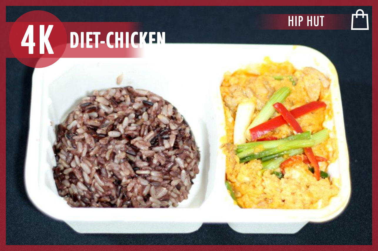Chicken Curry Powder&Kao Klong