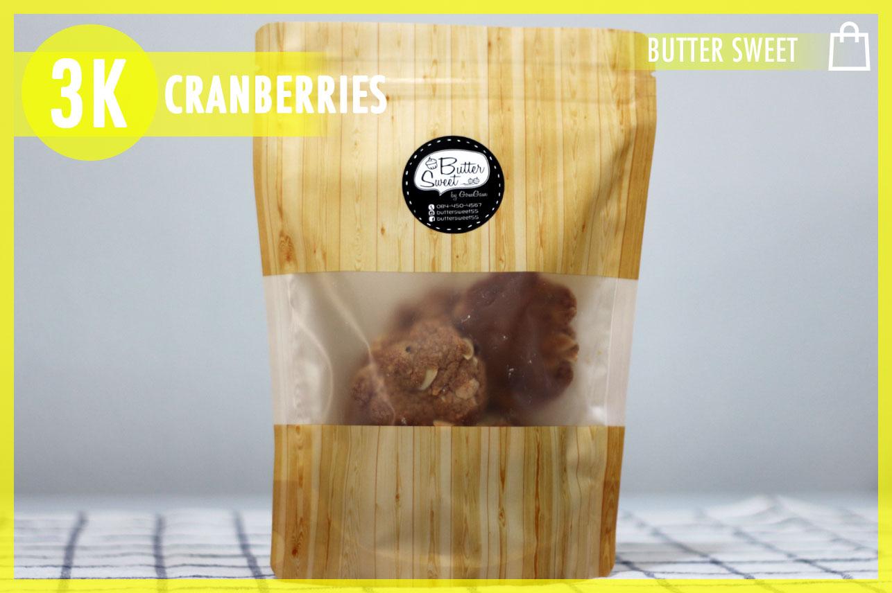 Cranberries Cookies 100g