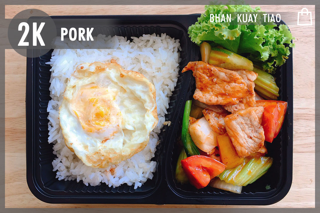 Sweet&Sour Pork & Egg