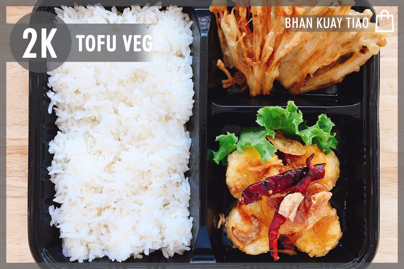 Egg Tofu W/Tamarind Sauce