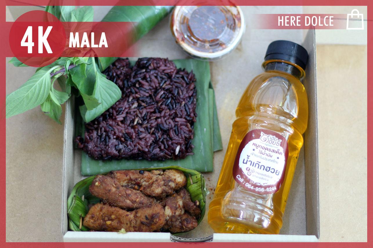 Fried PorkMala & Sticky Rice