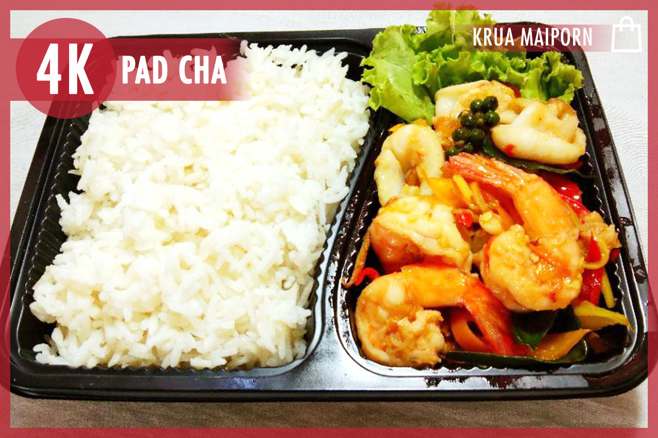 Spicy Pad Cha Seafood