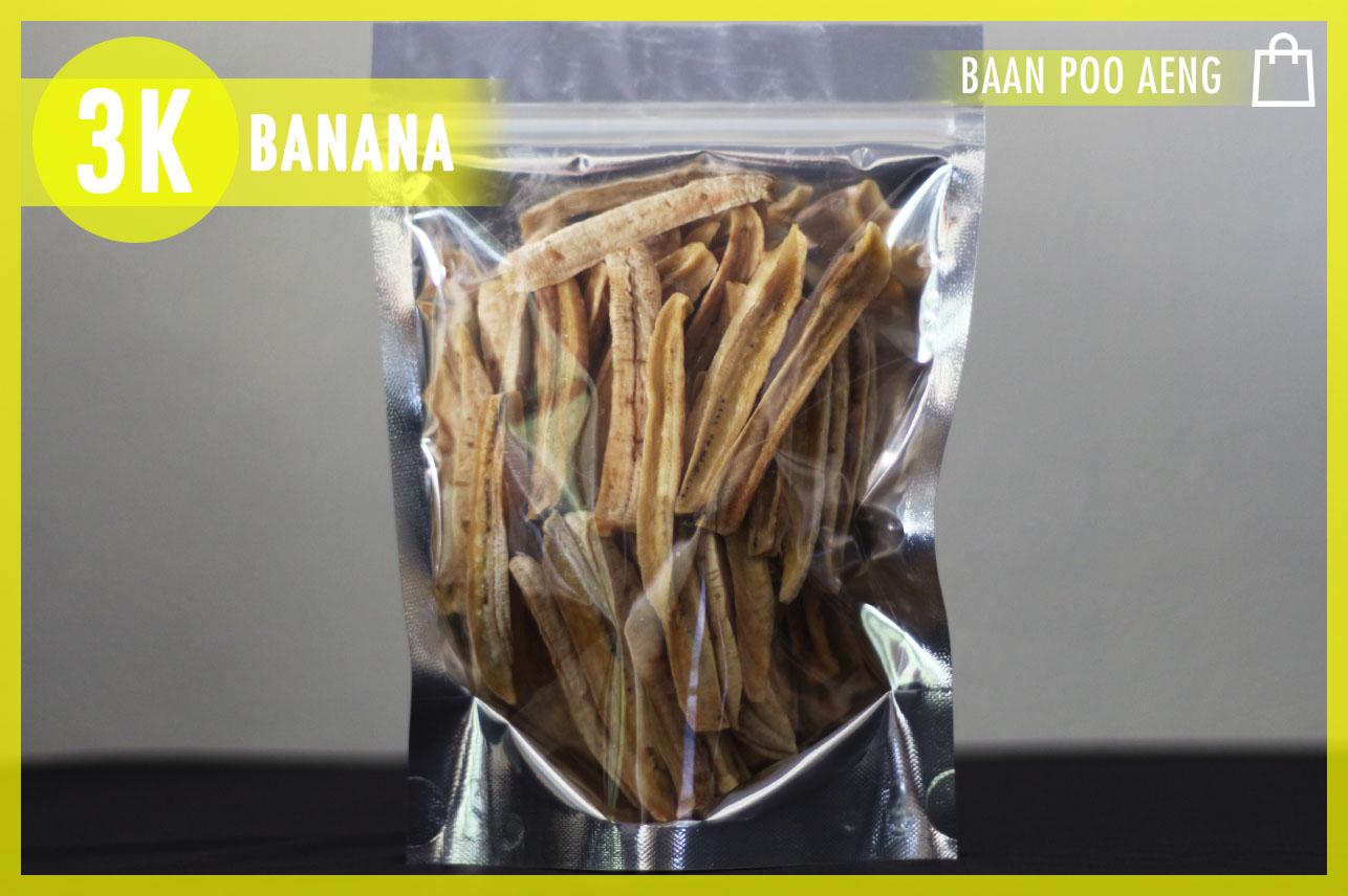 Organic Dry Banana 180g