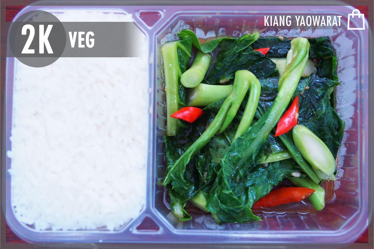 Chinese Kales & Rice