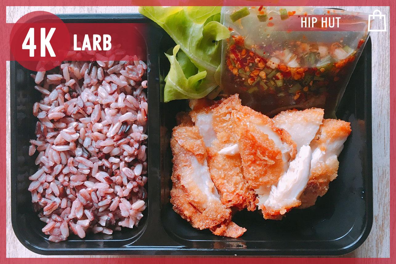 Larb Chicken Thigh & Kao Klong