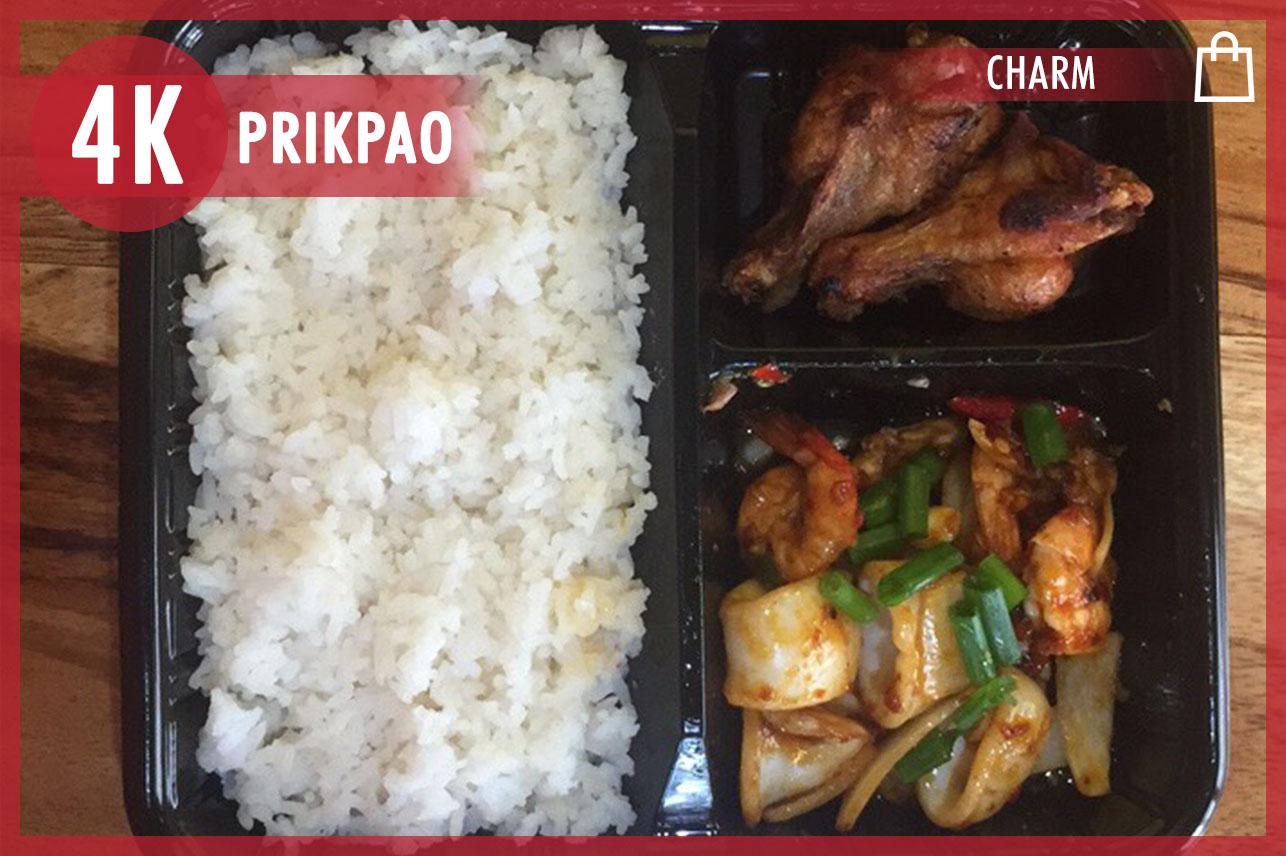 Prik Pao Seafood & Kai Tod