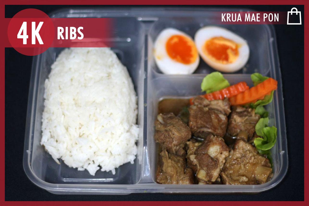 Brasied Pork Ribs & Egg