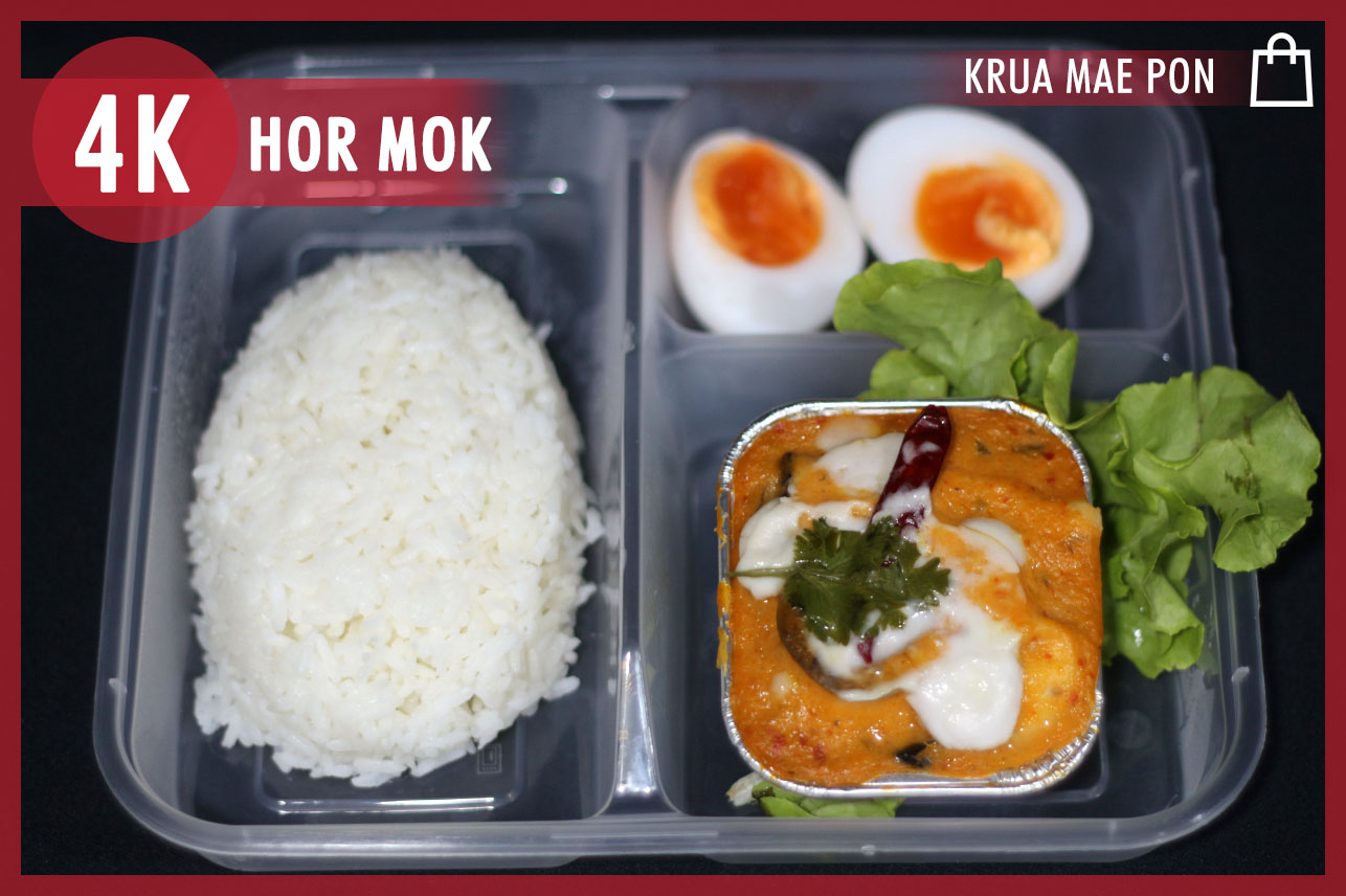Hor Mok Fish & Egg