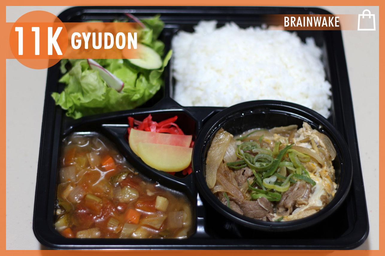 Beef Gyudon Set