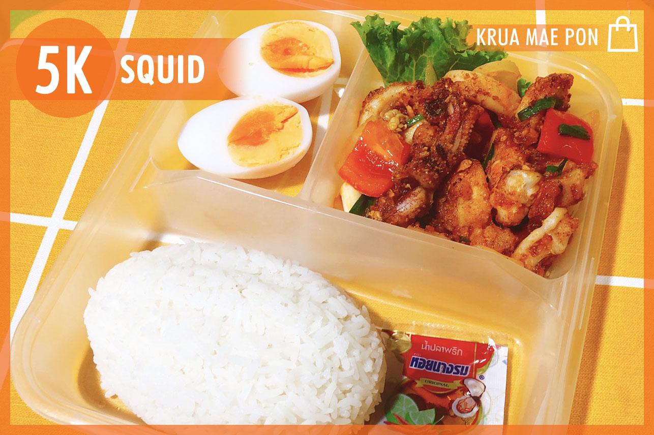 Squid Salted Egg&Yum BoiledEgg