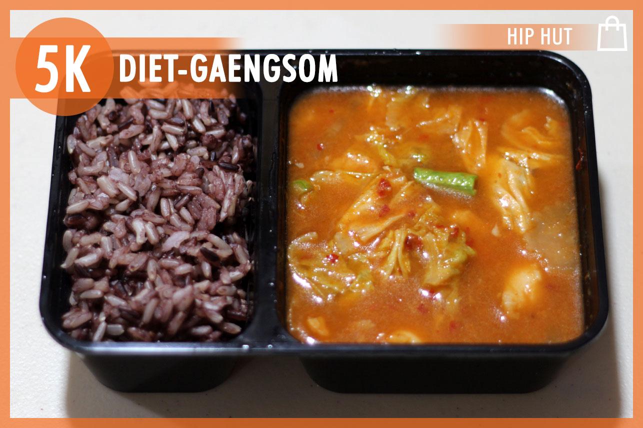 Gaeng Som Mixed Vegges W/Dory