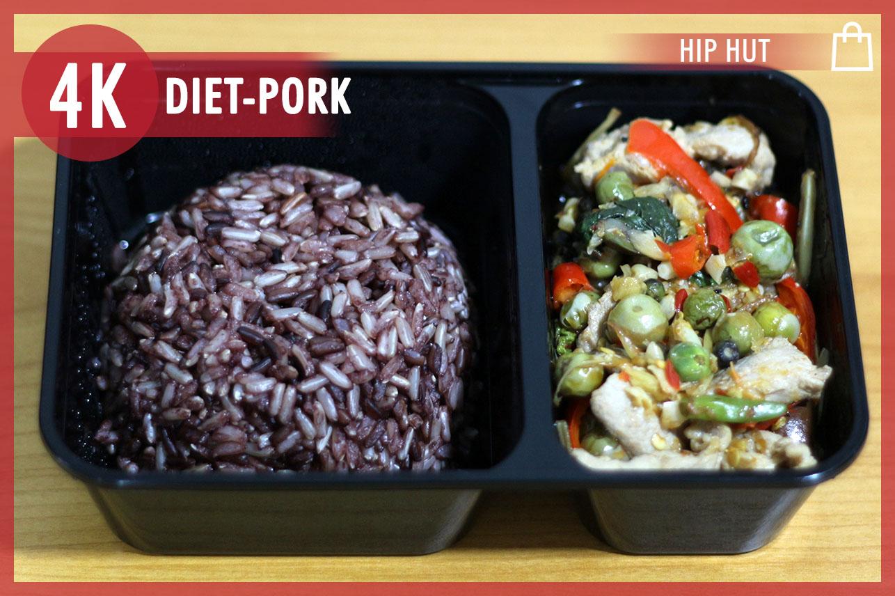 Pad Cha Pork & Gaba Rice