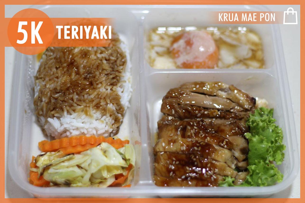 Terriyaki Chicken & Onsen Egg