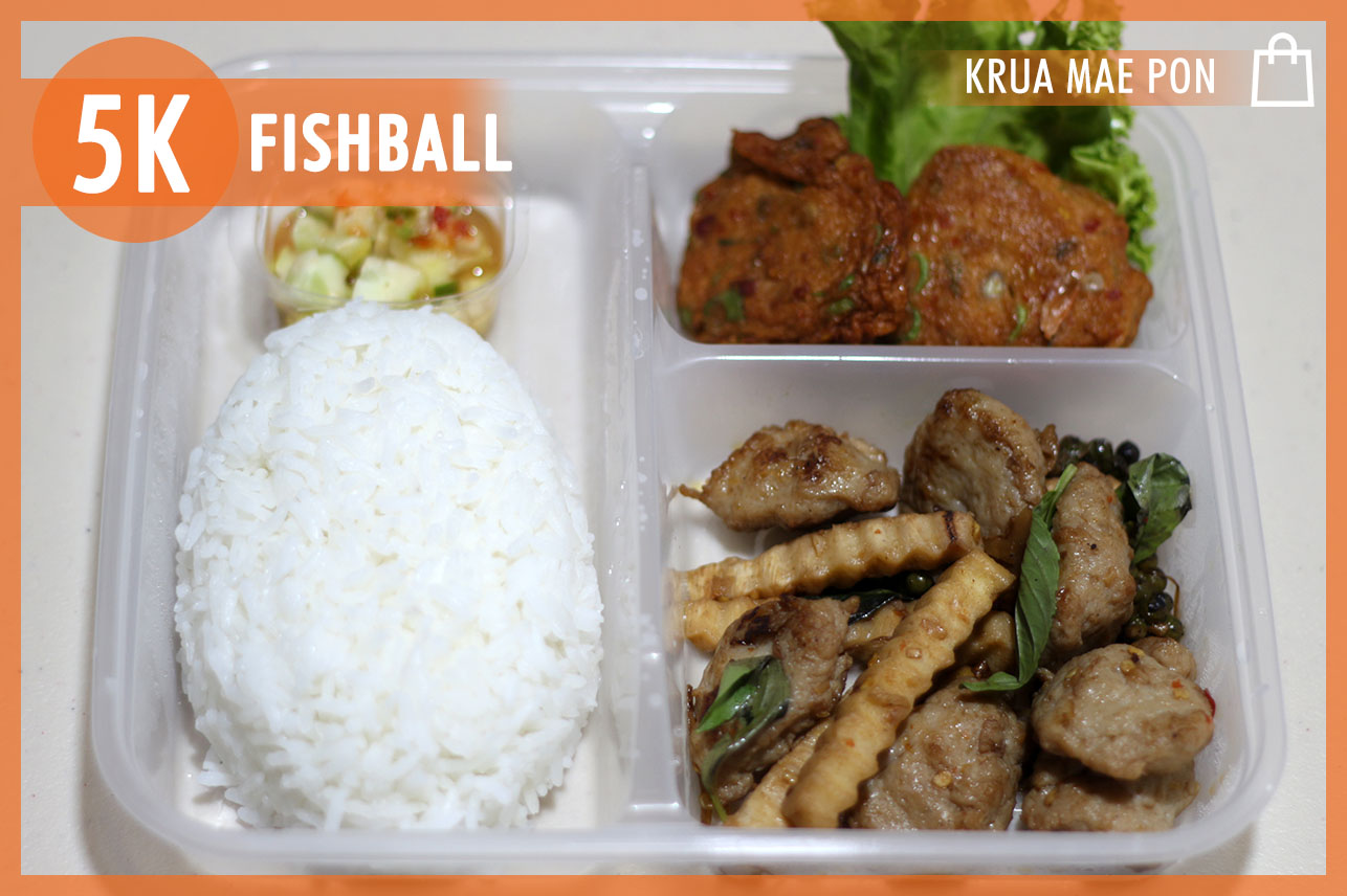 Pad Cha Fish Ball & Fish Cake