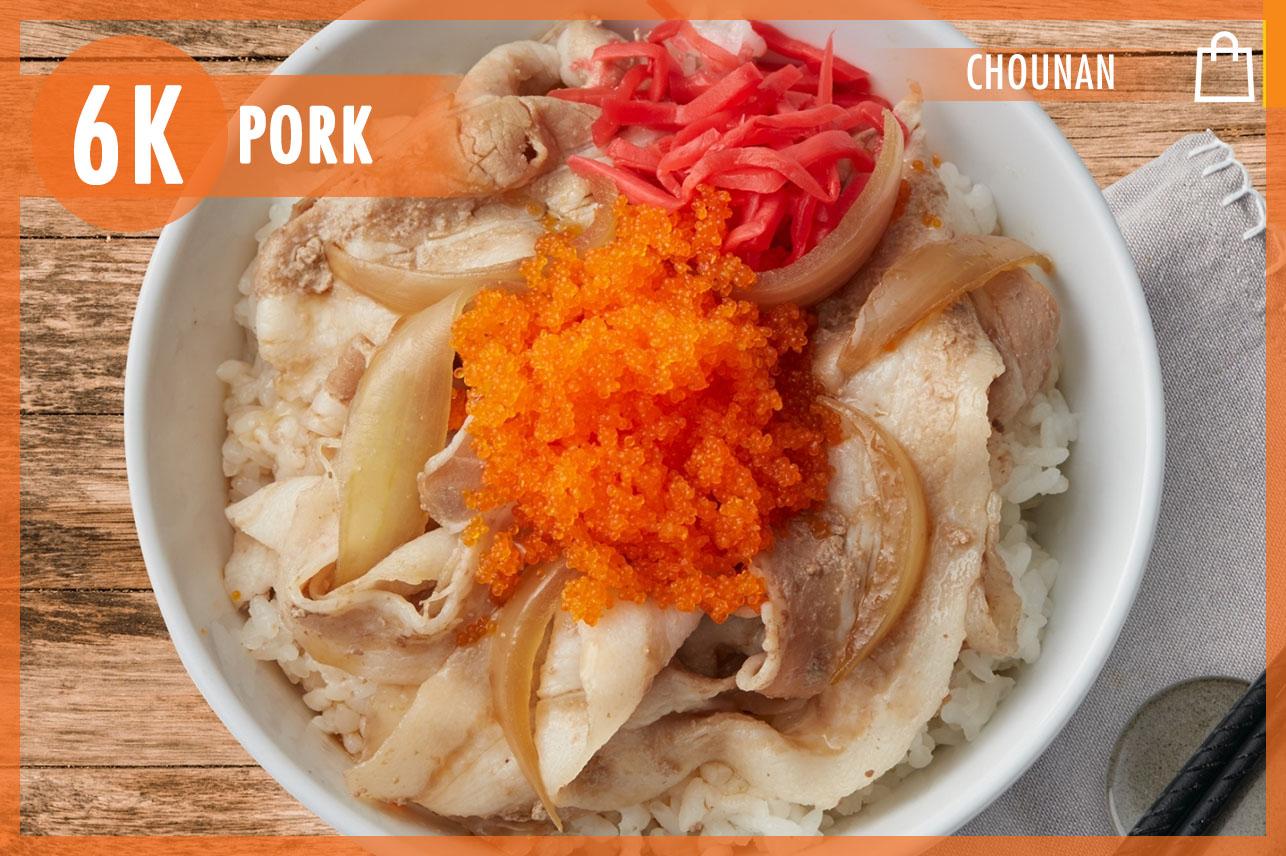 Pork Bowl & Shrimpe Roe