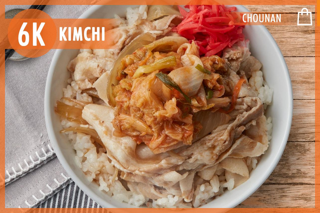 Pork Bowl & Kimchi