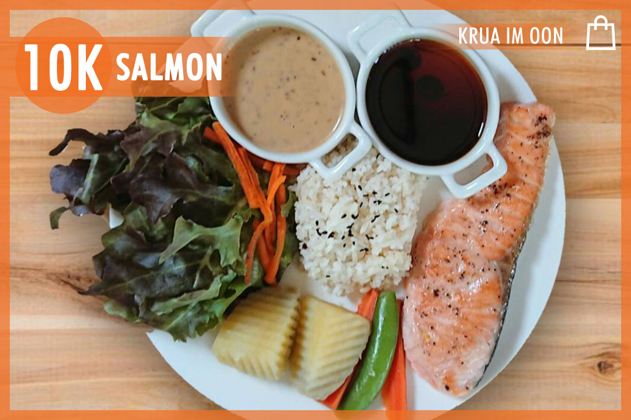 Set Grilled Salmon