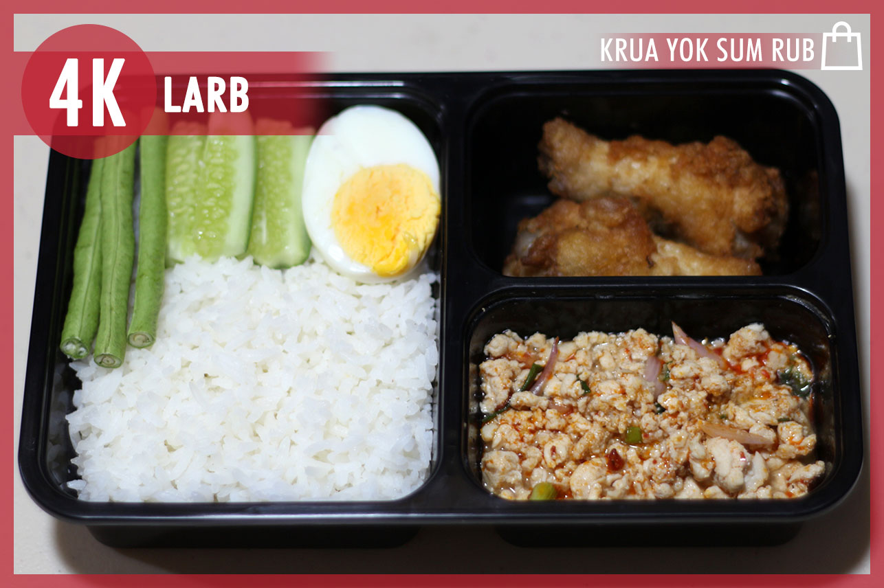 Larb Chicken Kai Tod & Egg