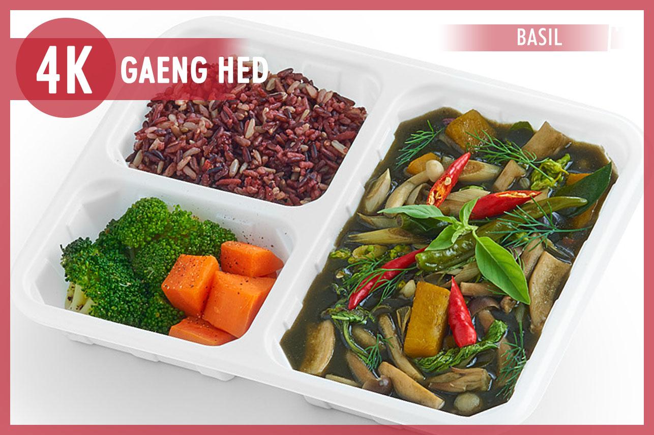 Gaeng Mixed Hed Bai Ya Nang