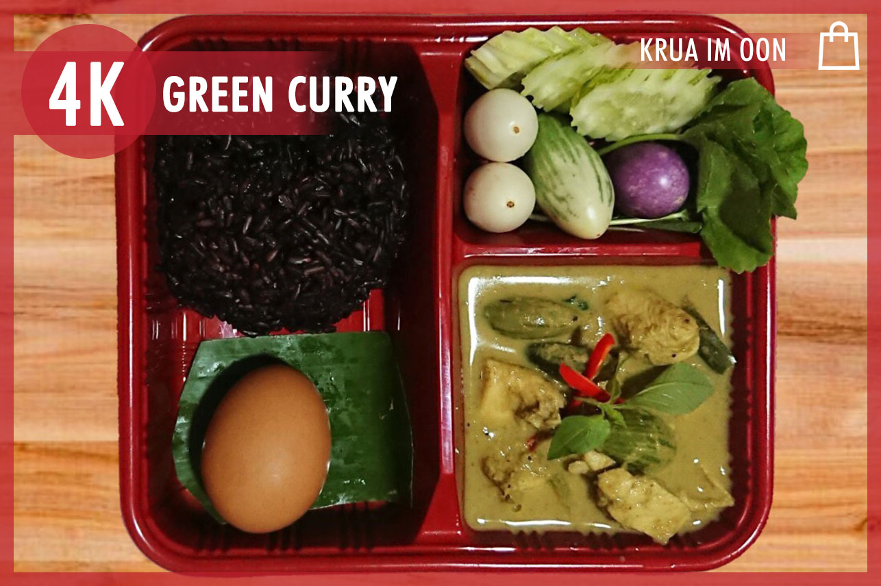 Green Curry&Egg&Homnin Rice