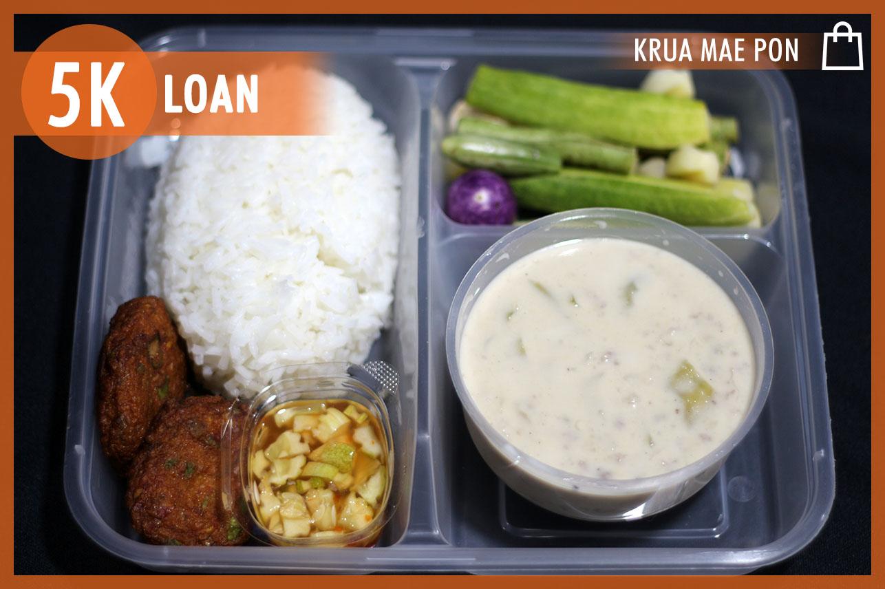 Tow Jiaw Loan & Fish Cake