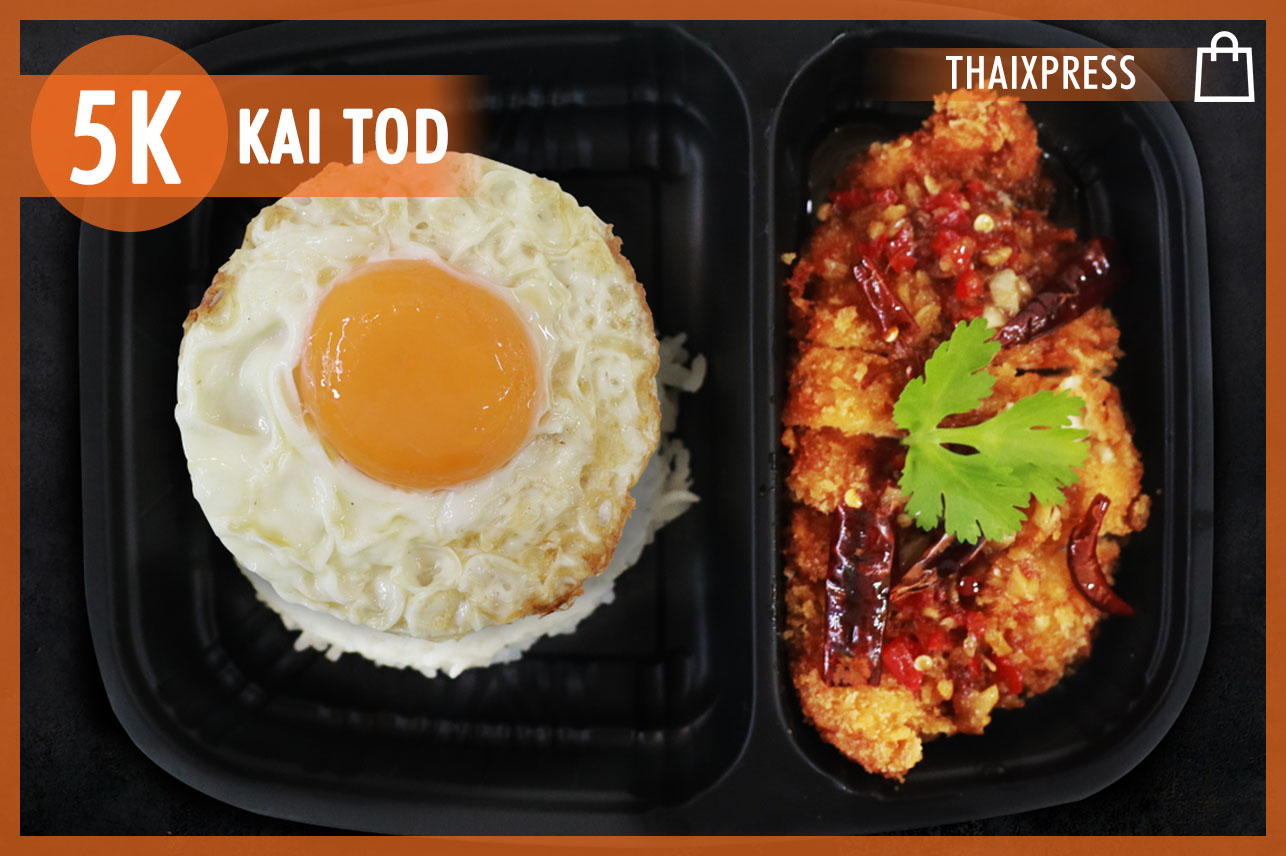 Kai Tod 3 Flavors Sauce & Egg