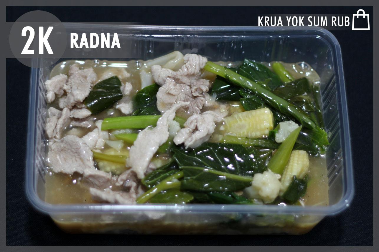 Rad Na Flat Noodle&Pork