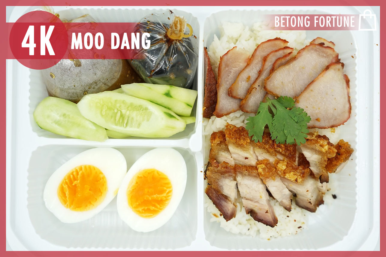 Moo Dang & Moo Krob & Egg
