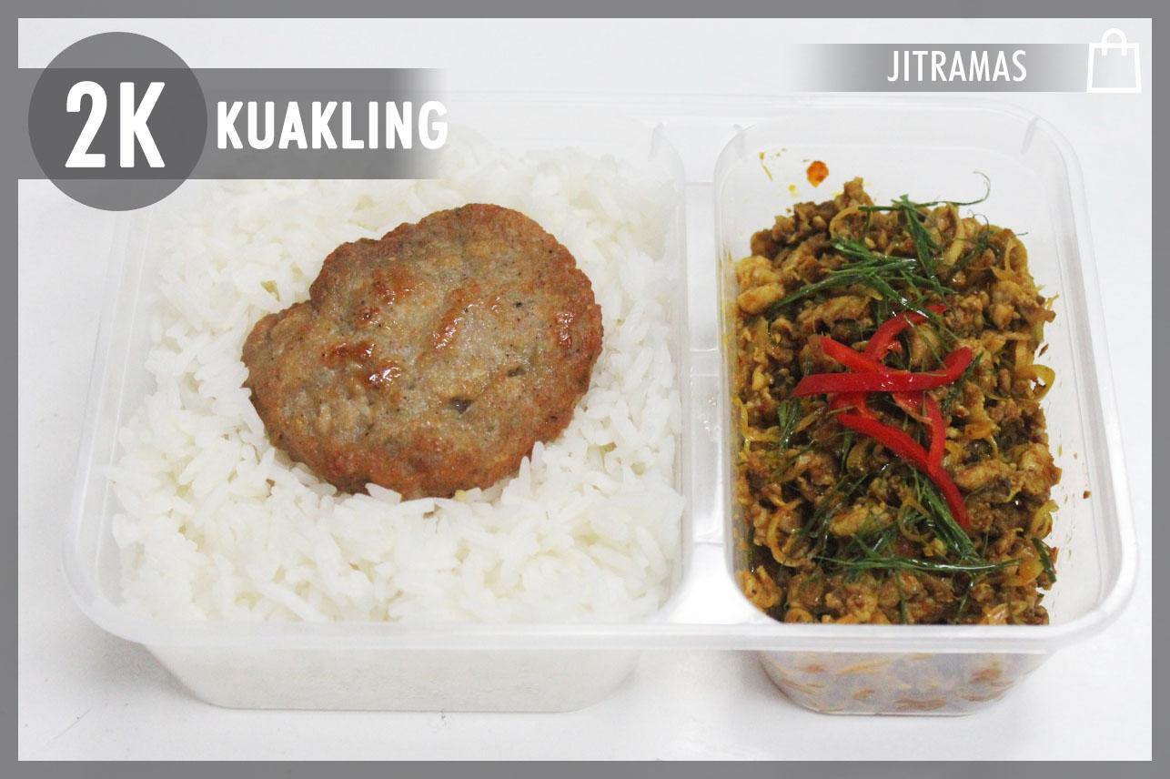 Kuakling Chicken&Kai Kon Tod