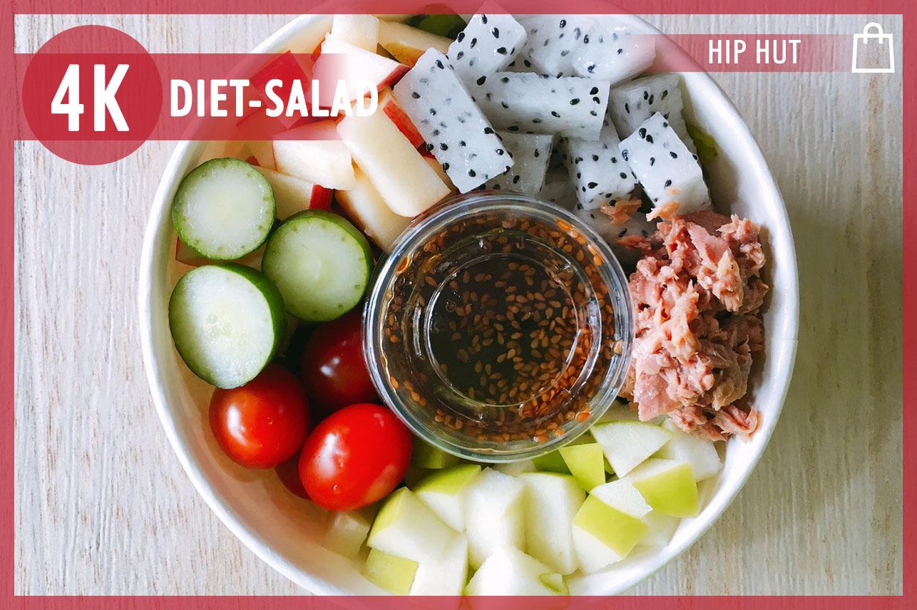 Mixed Veggies & Fruits Salad