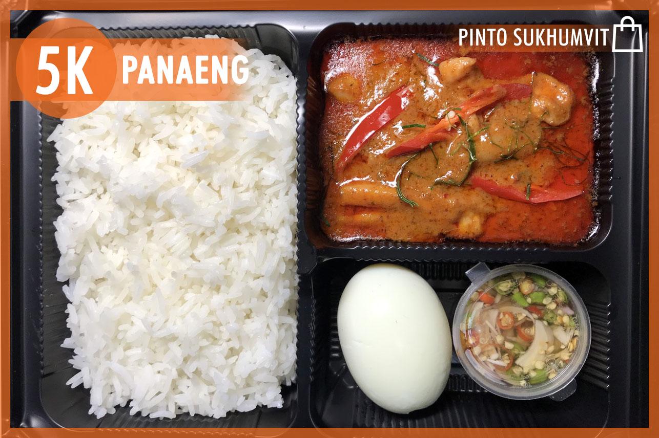 Panaeng Chicken & Egg
