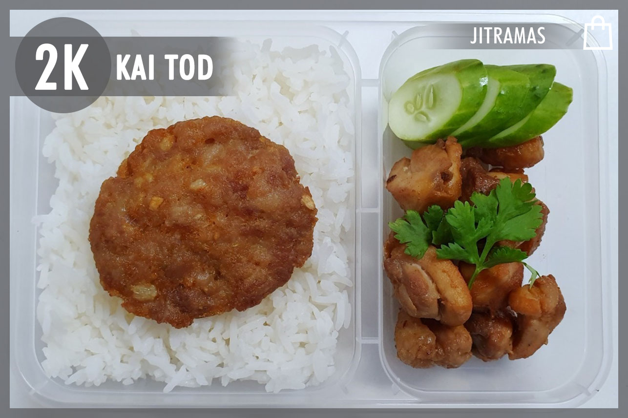 Fried Tender Chicken & Moo Kon Tod
