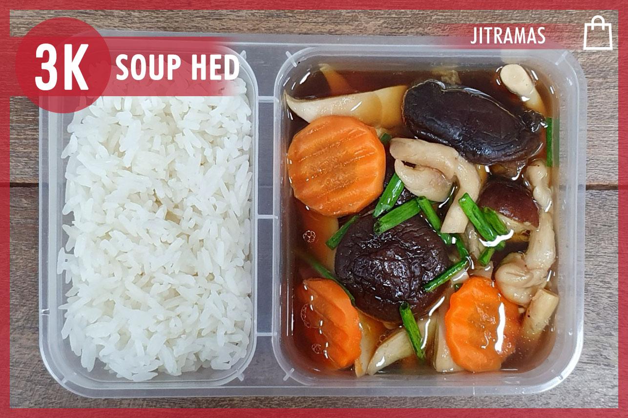 Jasminrice Trio Mushroom Soup