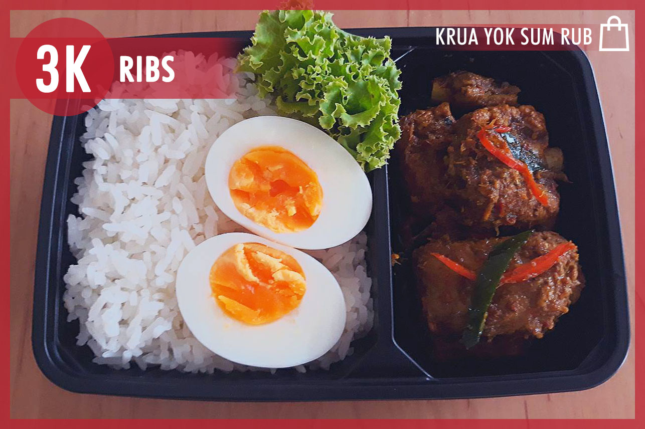 Spicy Southern Curry Pork Ribs&Egg