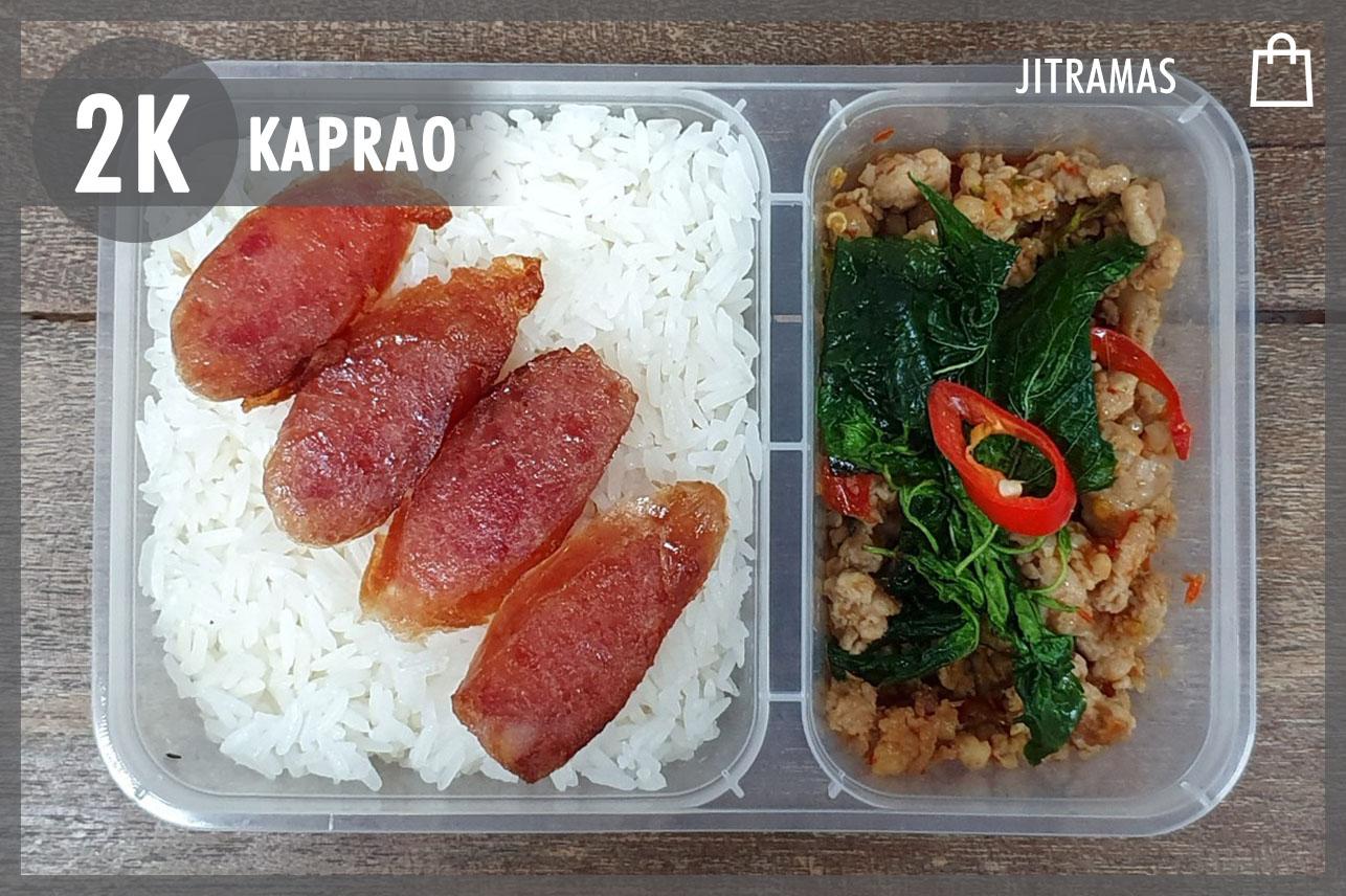 Kaprao Chicken & KaiChiang