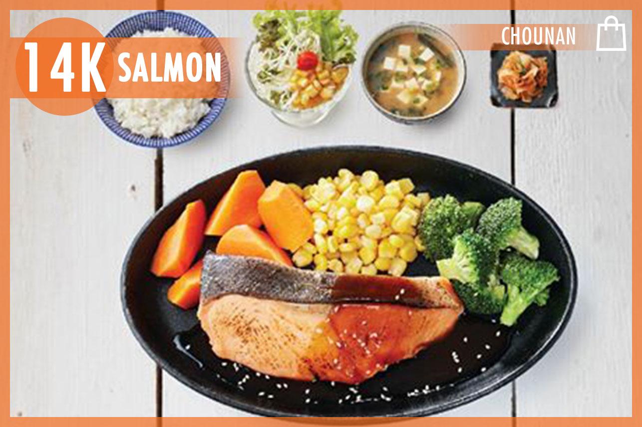 Grill Salmon in Shoyu Sauce