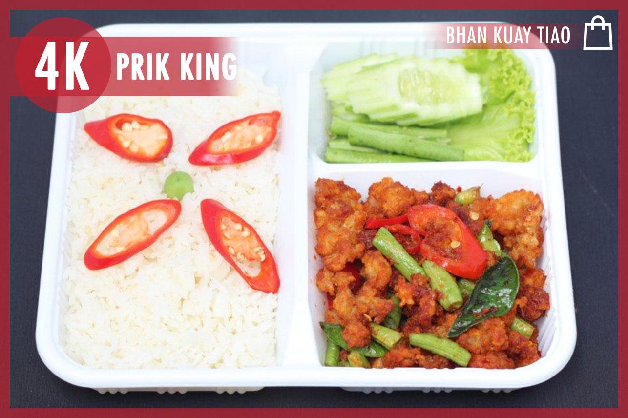Pad Prik King Fried Shrimp