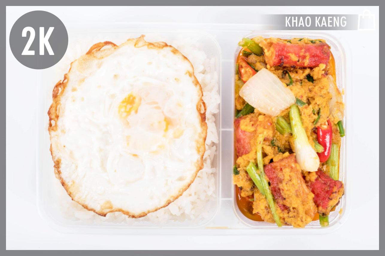 Stir-Fry Curry Imitation Crab & Egg