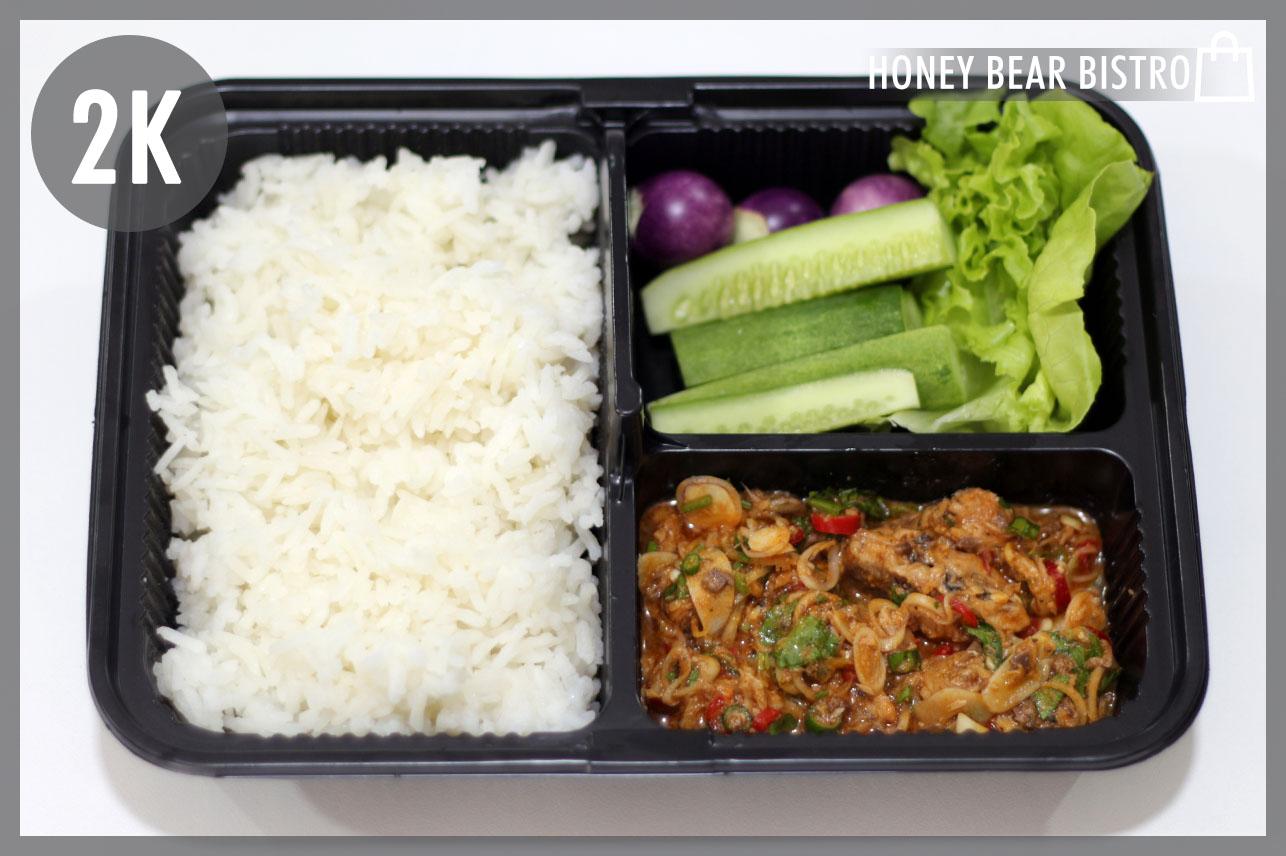 Mackerel Salad & Rice