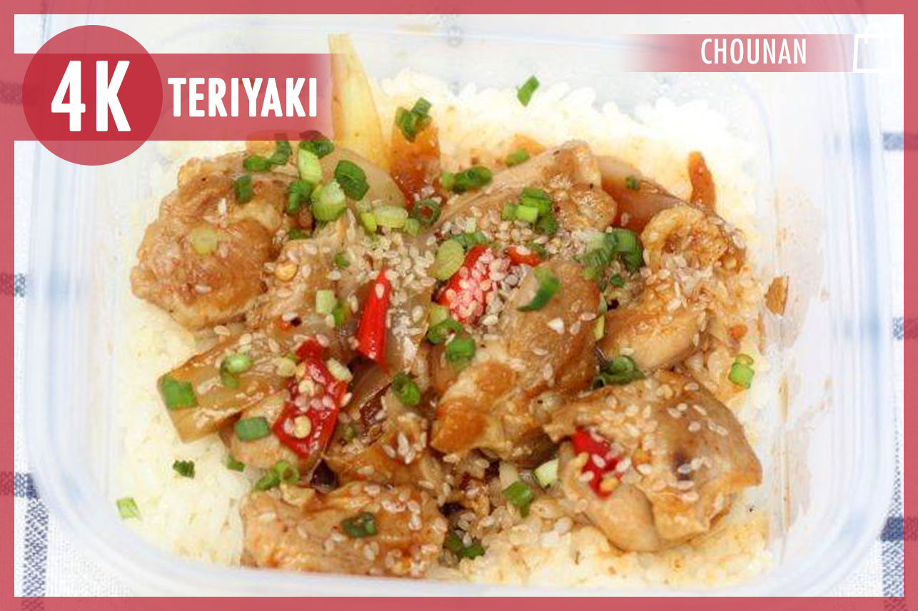 Spicy Chicken Teriyaki & Rice
