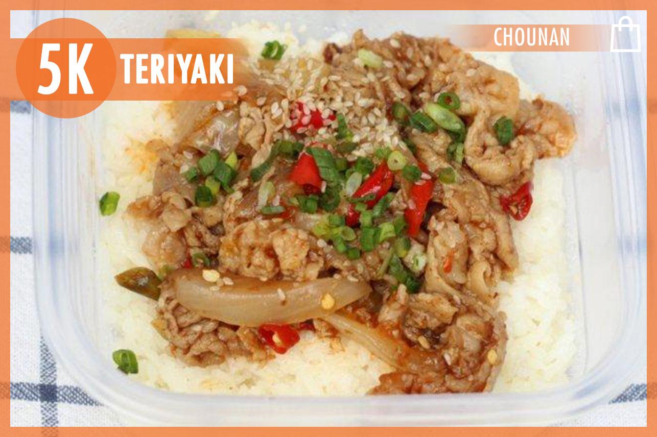 Spicy Teriyaki Pork Bowl